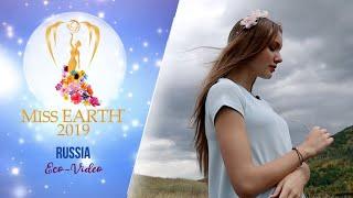 Anna Baksheeva Miss Earth Russia 2019 Eco Video