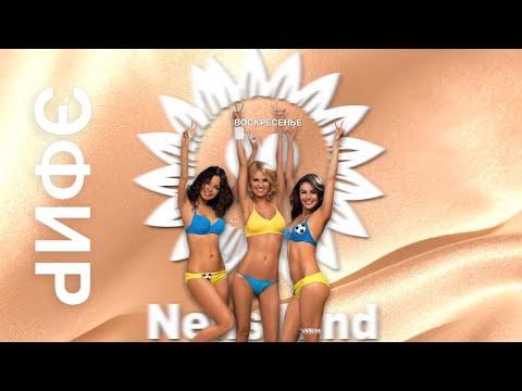 NENSI / Нэнси - Левая (AVI menthol ★ style music)