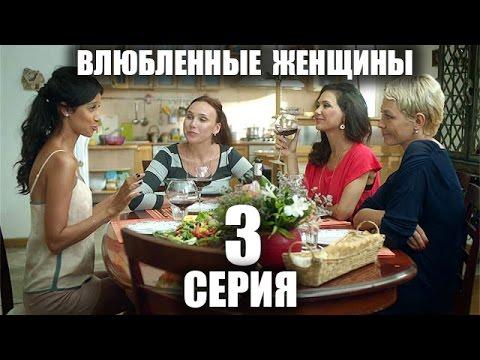 Женский возбудитель в каплях инструкция