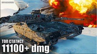 ТОП статист игра на Progetto M40 mod. 65 🌟 11100+ dmg 🌟 World of Tanks лучший бой ст 10 Италии