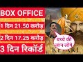 Download Video Kesari Box Office Collection 🔥 Akshay Kumar Kesari Box Office Collection Today Report