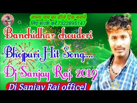 DJ Sanjay Raj Officel YouTube videos - Vidpler com
