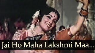 Jai Ho Maha Lakshmi - Jai Mahalaxmi Maa Songs   - YouTube