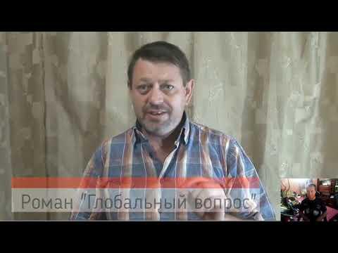 Блоггеры Цеховики Кто Они