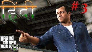 gta 5 missions in hindi mumbai gamer raunak - Thủ thuật máy
