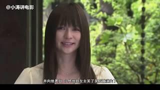 分分钟看电影:几分钟看完日本恐怖电影《毛骨悚然撞鬼经 2012》