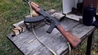 AK47 Accuracy At 100 Yards