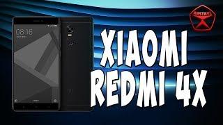 Xiaomi Redmi 4X. Лучший бюджетник в мире / Арстайл /