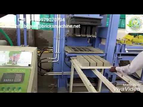Cement Brick & Block Making Mahinery