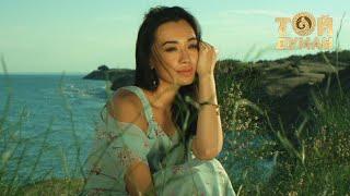 Нұржамал Үсенбаева - Ана тілегі