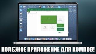 Самое мощное приложение для работы с PDF! iSkysoft PDF Editor