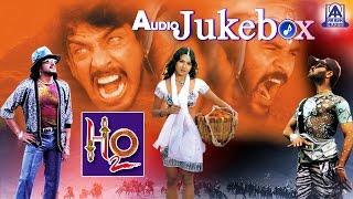 H2o I Kannada Film  Juke Box I Upendra, Prabhudeva, Priyanka