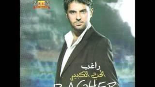اغاني طرب MP3 Ragheb Alama - 7abibi Sami3ni / راغب علامة - حبيبي سامعني تحميل MP3