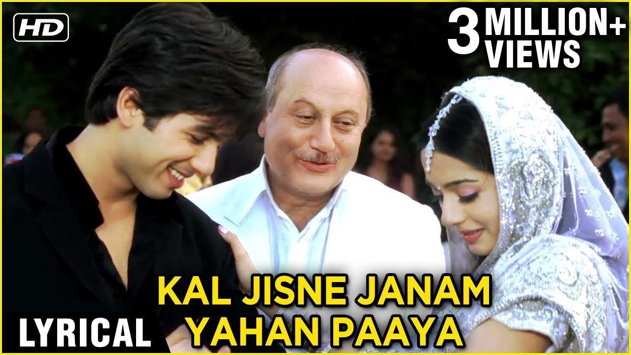 Kal Jisne Janam Yahan Paaya | Lyrical Song | Vivah | Shahid Kapoor, Amrita Rao | Ravindra Jain - Suresh Wadkar, Kumar Sanu, Ravindra Jain Lyrics in hindi