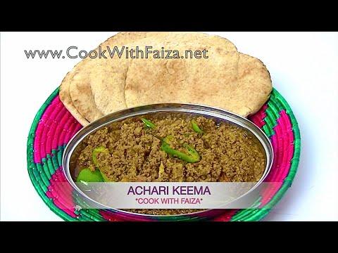 ACHARI KEEMA
