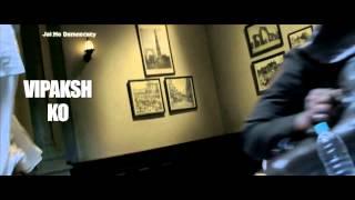 Committee - Song Video - Jai Ho Democracy