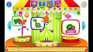 Супер Азбука - буква Д ! Развивающие мультфильмы ! Алфавит для малышей