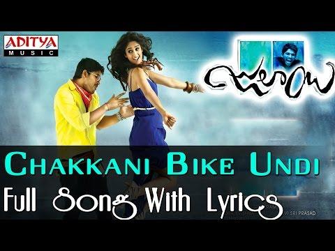 Chakkani Bike Undi