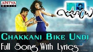 Chakkani Bike Undi - Julayi