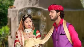 Latest Marwadi DJ Song  Piya Ji Mahne Chunad La Do  Baba Ramdevji Song 2016  1080p HD