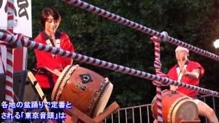 丸の内音頭・盆太鼓 2010年版その2  (日比谷公園・大盆踊り大会 10821)