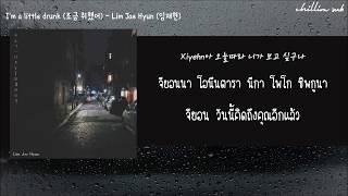 [THAISUBKARAOKE]  Lim Jae Hyun(임재현)   I'm A Little Drunk(조금 취했어)