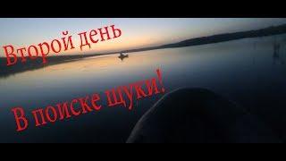 Рыболовная база хмельницкая краснодарский край