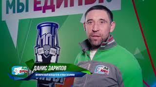"""Данис Зарипов приглашает на """"Неделю спорта на Youtube"""""""