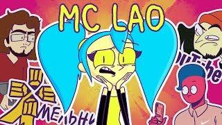 MC LAO УШЛА С МЕЛЬНИЦЫ?!/Мультервью [#1.3](Анимация) + Обзор GAOMON PD 1161