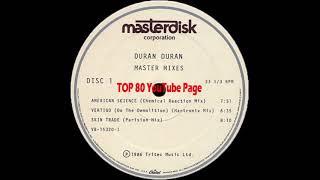 Duran Duran - Vertigo (Do the Demolition) (Mantronix Mix)