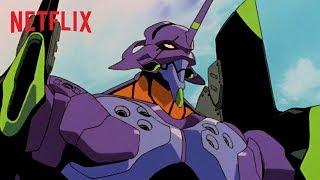 『新世紀エヴァンゲリオン』予告編 - Netflix [HD]