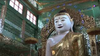 preview picture of video 'Myanmar 2012 - Sagaing (1140)'