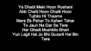 O Bekhabar - Action Replay - With Lyrics! - YouTube