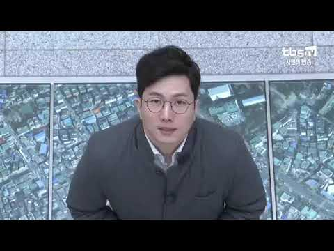 도시계획, 행정, 4차산업혁명으로 '한발 더'