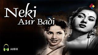 Hume Bhane Lage Dil Lubhane Lage / Neki Aur Badi 1949
