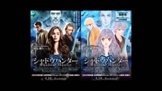 池野恋が映画『シャドウハンター』のポスターを「ときめきトゥナ