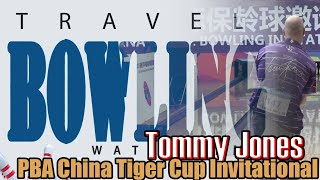 Travel Bowling - Watch PBA Bowling Game 2019 Tommy Jones