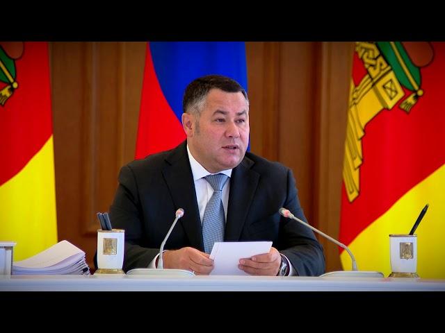 На заседании регионального правительства обсудили ситуацию на рынке труда