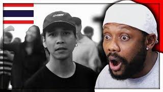 RAP AGAINST DICTATORSHIP - ประเทศกูมี - THAILAND RAP   REACTION!!!