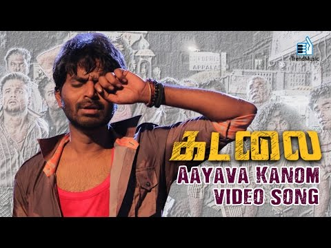 Aayava Kaanom