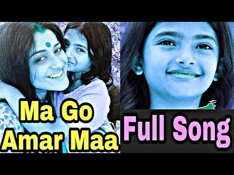 Ma Go Amar Maa Sunte (পটল কুমার গানওয়ালা )   Serial   Aruna   Hiya   Bengali Serial Song 2019