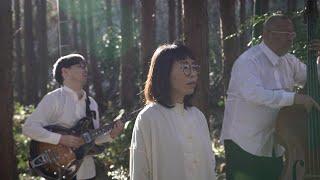 """キヲク座 """"竹田の子守唄"""" (Official Music Video)"""