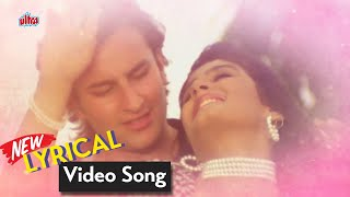 Lyrical : Chaha To Bahut | Song With Lyrics   - YouTube