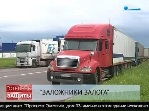 Кредит под залог грузовиков   призраков, или как предприниматель посадил друзей