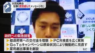 8月8日 びわ湖放送ニュース