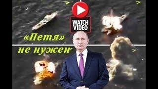 Британские СМИ: Су-30 потопил фрегат у берегов Сирии в назидание НАТО