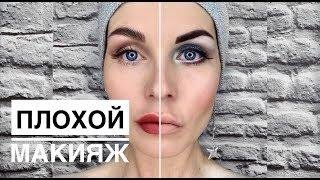 Анна Измайлова Как важно правильно подобрать макияж. Эксперимент.