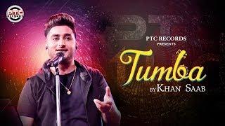 Tumba  Khan Saab