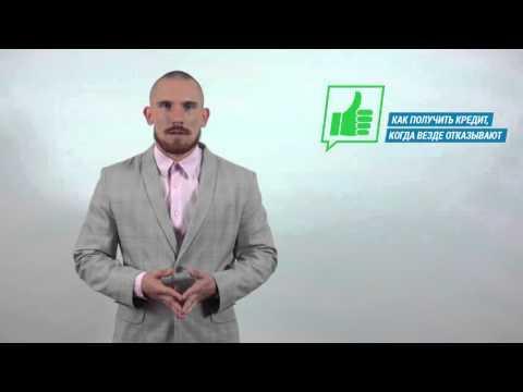Полезные советы от кредитных брокеров