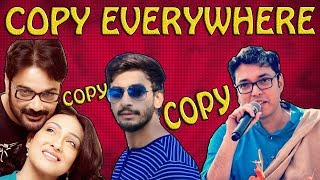 Bengali Songs That Were Copied By Others|E Kemon Gaan Ep03|Bangla New Video 2017